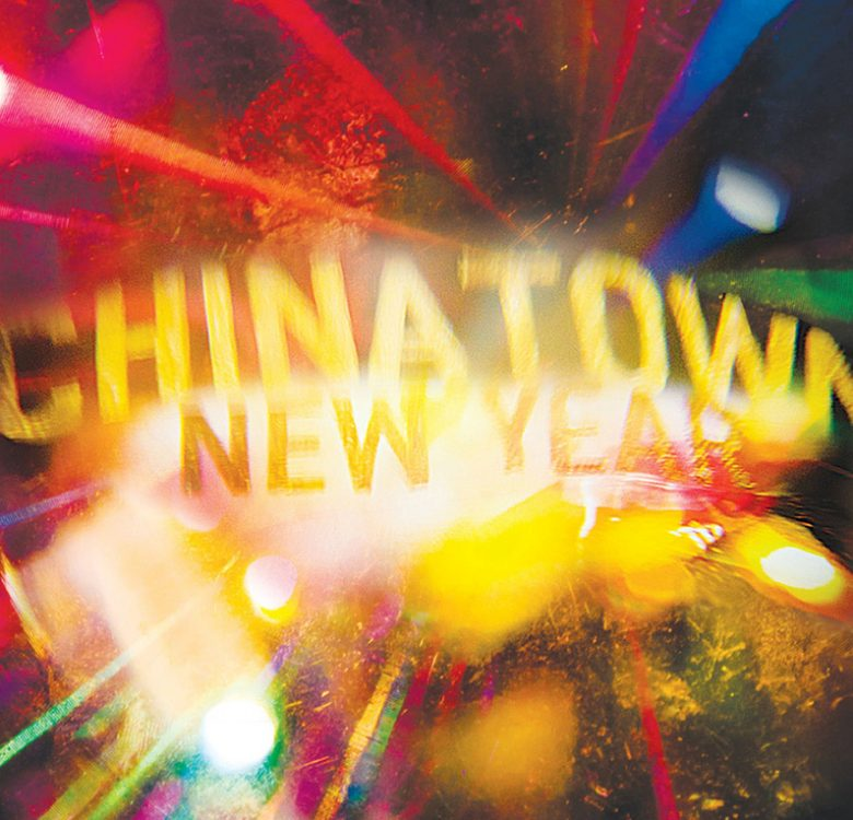Chinatown Lunar New Year Festival 2012 Poster | II